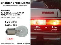 Extra Bright Brake Stop Light Bulb 12v 35w BA15s; Mazda CD Cosmo, Rx5, 121, 121L