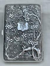 More details for superb antique hallmarked chinese silver cigar case by wang hing dated 1904.