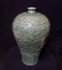 A Fine Chinese Green Celadon Molded Phoenix Meiping Vase