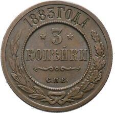 LANZ Russland Alexander III 3 Kopeken 1883 Sankt Petersburg Erhaltung µPR0079