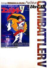 Combattler V Art Book Roman Album Anime From Japan Vol.01
