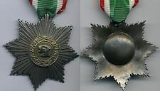 WWII Nazi Germany`s Replacement 1957 Azad Hind India  Award ? Possibly War time