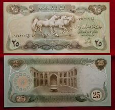 IRAQ - Swiss Engraved 25 Diner Horses - L@@K Number P66b 182X88mm Big Note