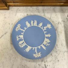 Wedgwood Jasper Ware Plate