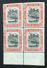 MOMEN: BRUNEI SG #90 1947 BLOCK MINT OG NH £76++ LOT #291