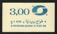 Algeria 1976 3D Setif, Guelma, Kherrata booklet Sc# 572a NH