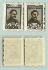 Russia USSR 1958 SC 2145 Z 2173 MNH and used . e6814