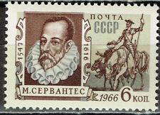 Russia Famous Spanish Writer Cervantes Don Quixote stamp 1966 MNH