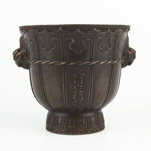 Antique Chinese Double Beast Ears Bronze Cup
