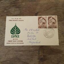 INDIA 1956 Buddha Jayanti FDC **£1 RESERVE** (C10)