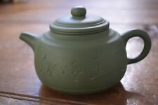 Antique Chinese Yixing Clay Teapot Green Clay Vintage Teapot,Chinese Teapot,Clay