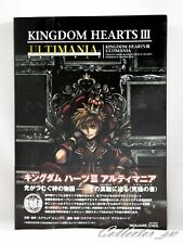 3 - 7 Days   Kingdom Heart III Ultimania Strategy Guide Book from JP