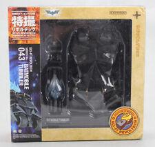 Kaiyodo Revoltech 043 SCI-FI Dark Knight Batman Batmobile Tumbler 100% Authentic