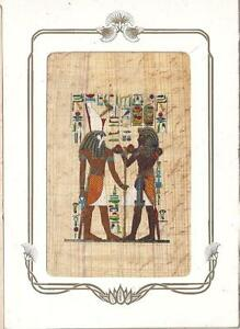 """12 Assorted Artistic Egyptian Papyrus Greeting Cards 6.5 X 4.5"""" many designs"""