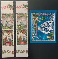 Iraq 2020 (2021) NEW MNH cplte set 4 stamps Glossy & normal + Block - Christmas