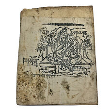 Authentic Tibetan Mongolian Buddhist Wood Block Print Card  - Ca. 1500-1700 AD
