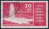 DDR, MiNr. 538 II, sauber gestempelt, gepr. Mayer, Mi. 200,-