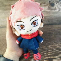 1pcs Jujutsu Kaisen stuffed plush doll dolls ornament key holder collect 20cm