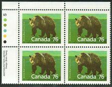 Canada sc#1178i Wildlife - Mammals : Grizzly Bear, Slater pap., Ul Block Mint-Nh