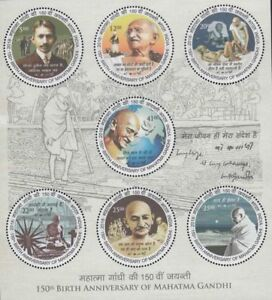 India 2018 Mahatma Gandhi round odd shaped stamps Miniature souvenir sheet block