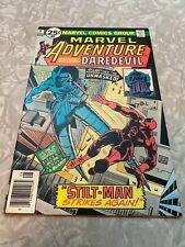 Marvel Adventure #5 ( August 1976 ) Marvel Comics JW