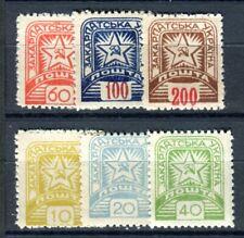 KARPARTEN UKRAINE 1945 81-86 ** POSTFRISCH SATZ 130€(F4480