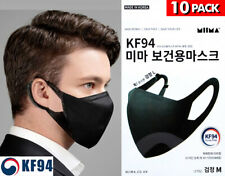 10 Packs KF94 BLACK Face Mask Made in Korea Medical Respirators Protective MIIMA