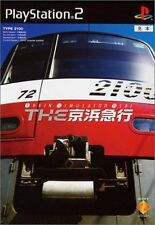 Used PS2 The Keihin Express Train Simulator REAL SONY PLAYSTATION 2 JAPAN IMPORT