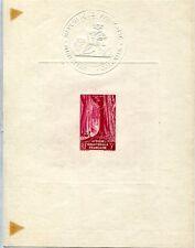 AEF 1947 Yv 218 EPREUVE de LUXE REGENWALD(J1642b