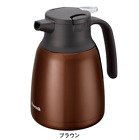 Peacock Stainless Bottle AHR-100 brown