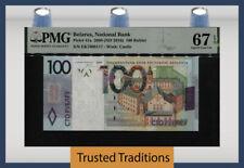 TT PK 41a 2009 (ND 2016) BELARUS NATIONAL BANK 100 RUBLEI PMG 67 EPQ SUPERB GEM!