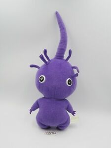 "Pikmin Purple B0704 Sanei 2004 MISSING PART Plush 6"" Toy Doll Japan Nintendo"