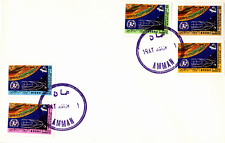JORDAN 1982 FIRST DAY COVER 2nd UN CONFERENCE ON PEACEFUL USES OF OUTER SPACE