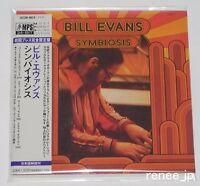 BILL EVANS / Symbiosis JAPAN CD Mini LP w/OBI UCCM-9024