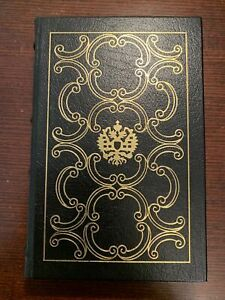 Easton Press - Beautiful Leather - Peter The Great - Henri Troyat