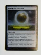 RUSSIAN FOIL Damping Sphere NM FREE SHIP Dominaria MTG Magic The Gathering