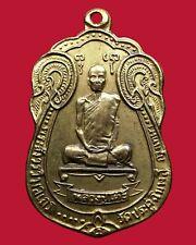 thai amulet Phra Rian Samao Lang Phatyot LP Toh Wat Pradu Chim Phi b.e.2518