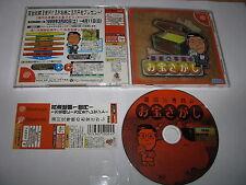 Yukawa Senmu no Otakara Sagashi Retail Ver. Sega Dreamcast DC Japan import