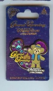 Disney Parks Exclusive Shanghai DUFFY BEAR Grand Opening Pin LIMITED RELEASE