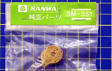 Sanwa Cartouche SM-351 modélisme