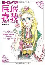 How to Draw Manga Book / European National Costume Collection Book