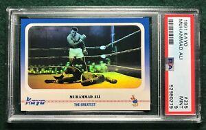 1991 Kayo Boxing #235 Muhammad Ali SP - PSA 9 MINT! Low Pop