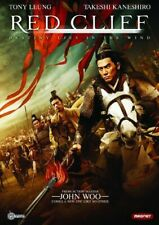 Red Cliff: Part 1 DVD NEW