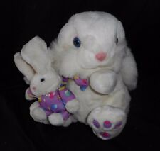 "12"" VINTAGE DAN DEE MOM & BABY JELLYBEAN BUNNY RABBIT STUFFED ANIMAL PLUSH TOY"