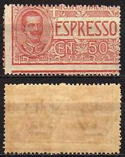 #1381 - Regno - 50 cent espresso, 1920 - Nuovo (** MNH) / Varietà