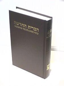 IL NUOVO TESTAMENTO in Ebraico e Italiano Testo a fronte Giovanni Diodati Bibbia