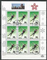 CORÉE  Carnet de timbre  YT :KP 2012 neuf ★★ Luxe 1988 / MNH