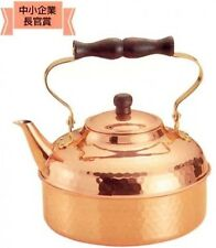 NEW COPPER 100 Pure Copper Mallet Eyes Put Kettle 2L Japan Import With Tracking