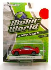 1:64 2014 Nissan GT-R (R35) Red Japanese Edition Series 15 by Greenlight 96150