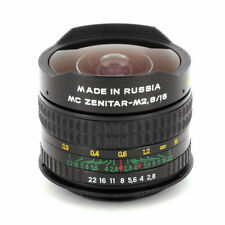 Obiettivi per fotografia e video Nikon F/2.8